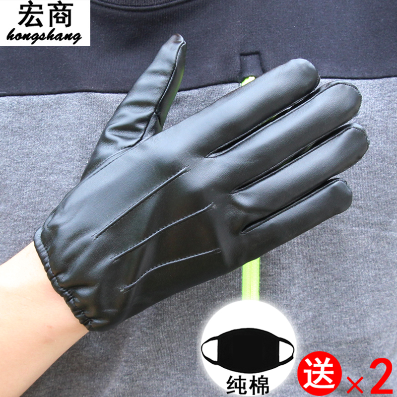 Leather gloves mens touch screen Plush warm and windproof in autumn and winter