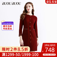 Buou buou new autumn and winter 2019 wool small fragrance elegant slim dress df4g022