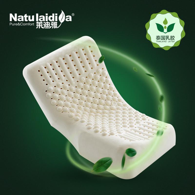 莱迪雅泰国天然乳胶枕头 蝶形颗粒按摩枕颈椎枕护颈枕头成人枕芯