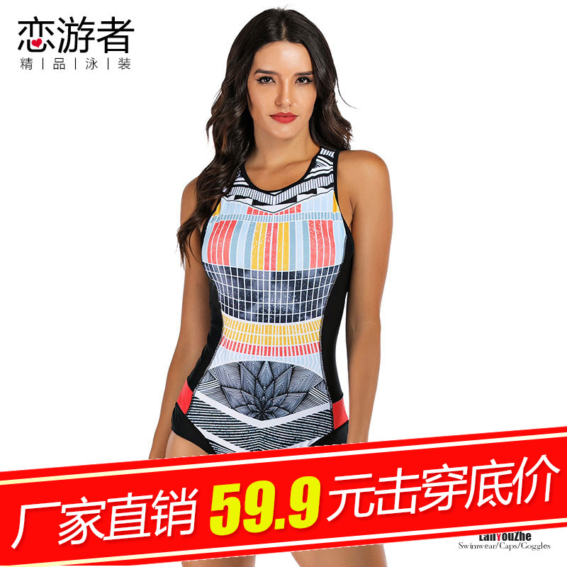 Swimsuit womens one-piece triangle back zipper sleeveless wide shoulder strap no backless professional sports one-piece
