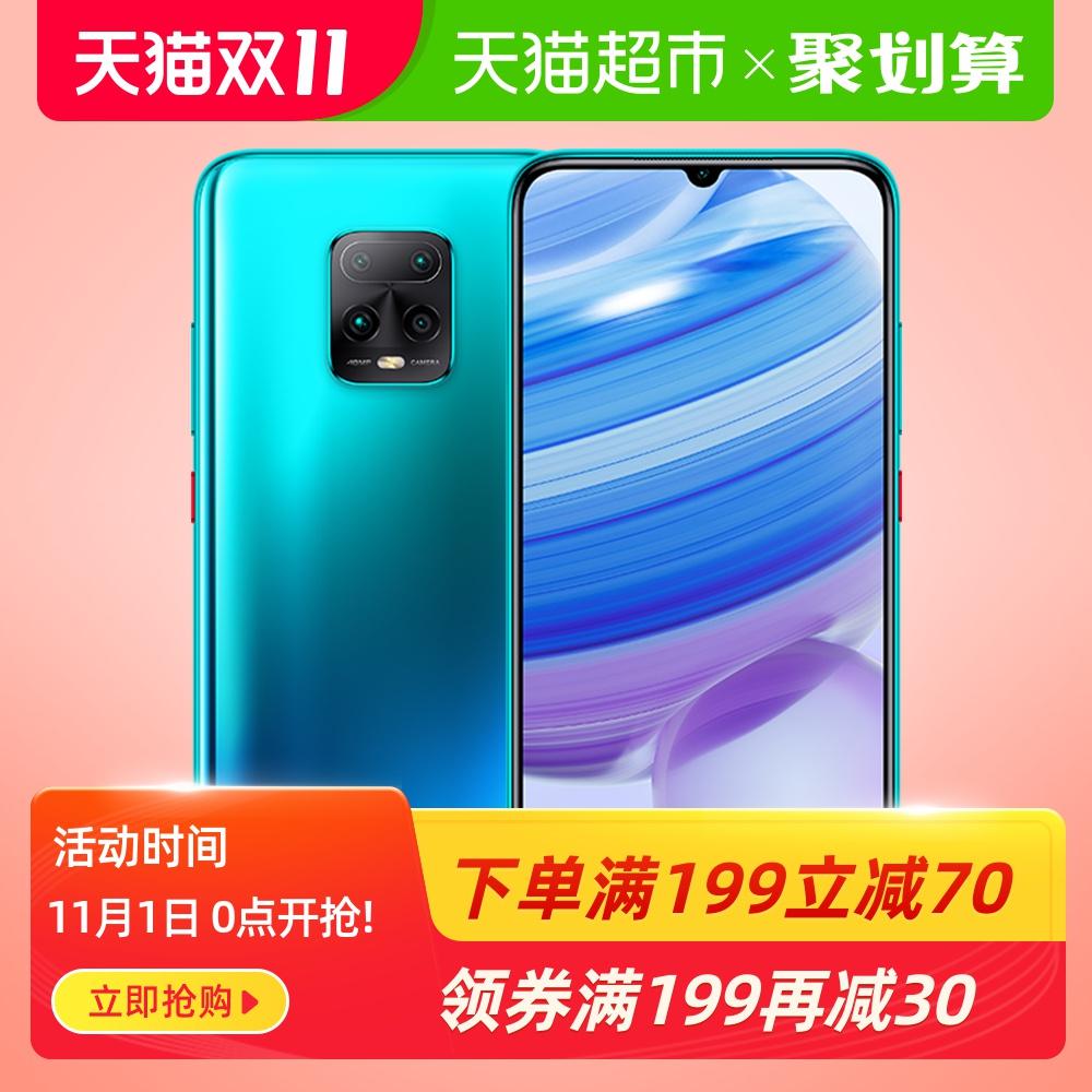 【至高减150元】小米红米10XPro手机双卡5G全网通正品米10X