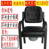 老人坐便椅加固防滑老年人坐便器大便椅子家用马桶凳可移动座便椅