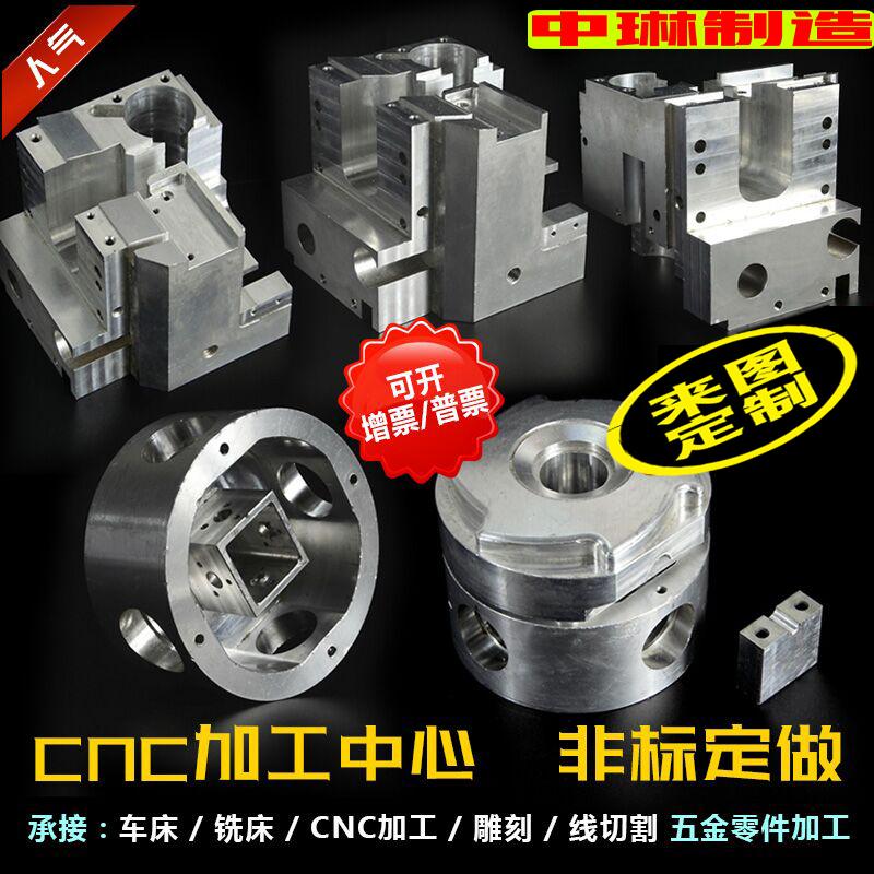 Механические и электронные запчасти Артикул 600521268143