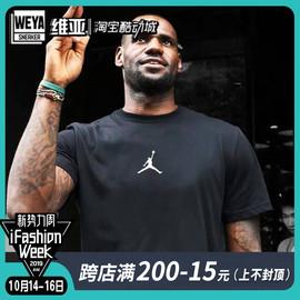 Nike/耐克短袖男装AIR JORDAN半袖AJ篮球宽松透气T恤AR7416-013图片