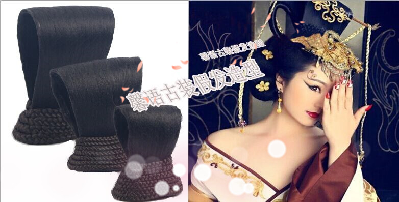 Han and Tang Dynasty Costume Wig and BUN stage drama role play head customized modeling Princess hairstyle queen hair