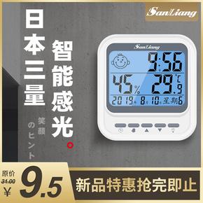 日本三量温度计干温湿度计室内壁挂式高精度表婴儿家用精准室温计
