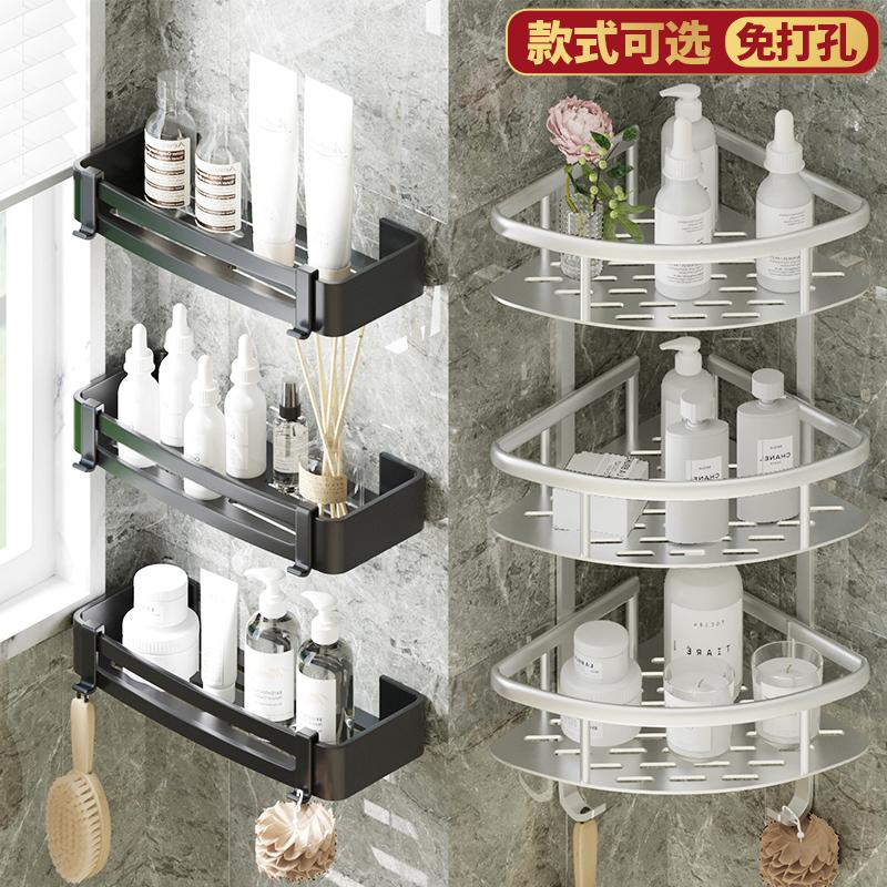 浴室卫生间置物架免打孔厕所洗手间洗漱台墙上三角收纳洗澡壁挂式