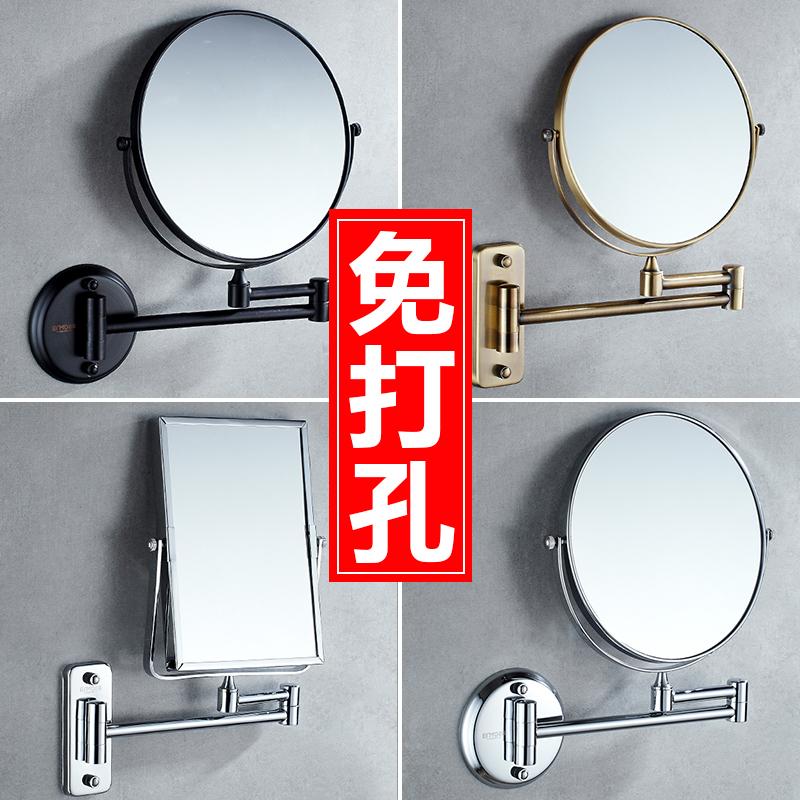 Перфорация косметическое зеркало ванная комната настенный отели косметология зеркало протяжение сложить дуплекс зеркало ванная комната лупа сын