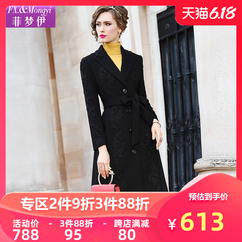 Feimengyi wool overcoat women's autumn and winter suit collar retro fashion leisure embroidery medium long wool coat