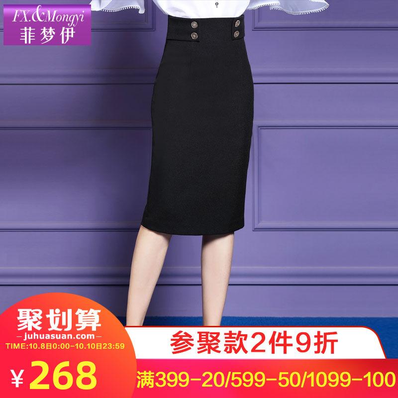 菲梦伊黑色中长款2019春季半身裙满100元可用20元优惠券
