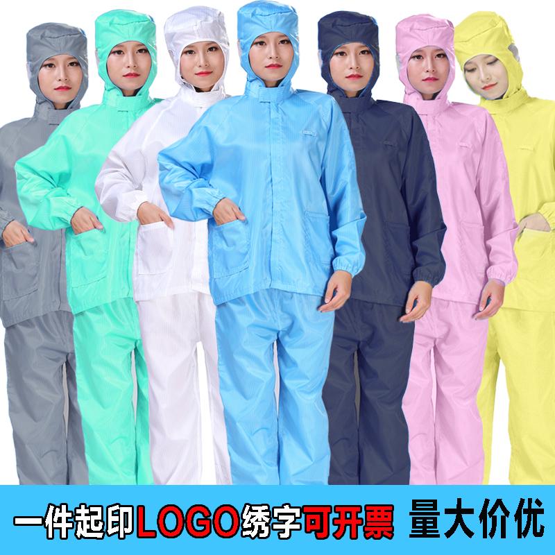 Одежда защитная Артикул 520286270569