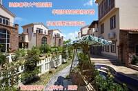 Курортный источник горячего источника Enping Tuyu Jiang дверь Вилла для отдыха с горячими источниками Tuyu Вилла для отдыха с горячими источниками Shanquanwan