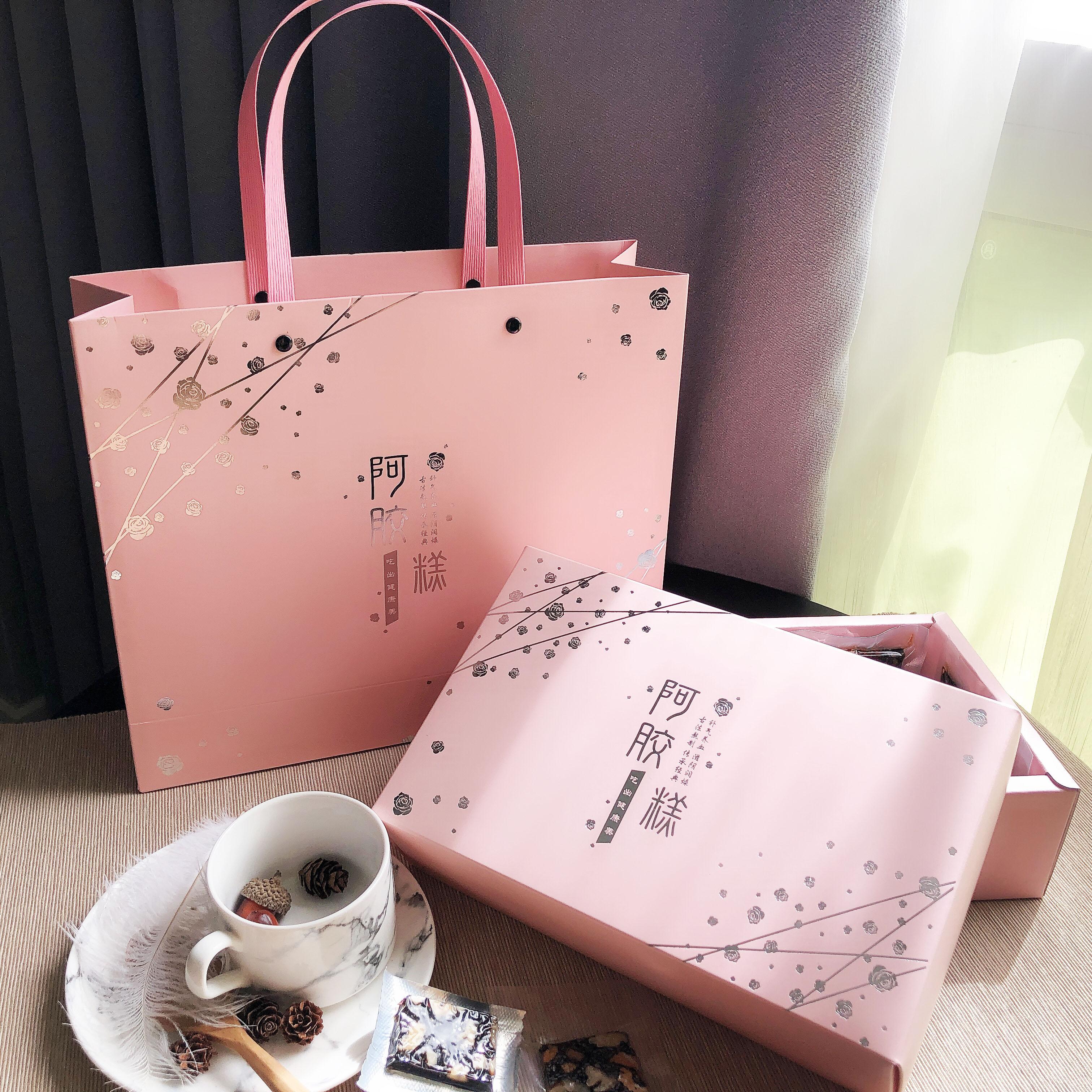 纯手工阿胶糕包装盒子粉色礼品盒一斤装高档500g创意半斤高端定制