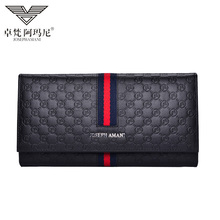 Zhuofan Armani 2019 New Leather Long Purse Multi-card Universal Couple Card Handbag for Men and Women