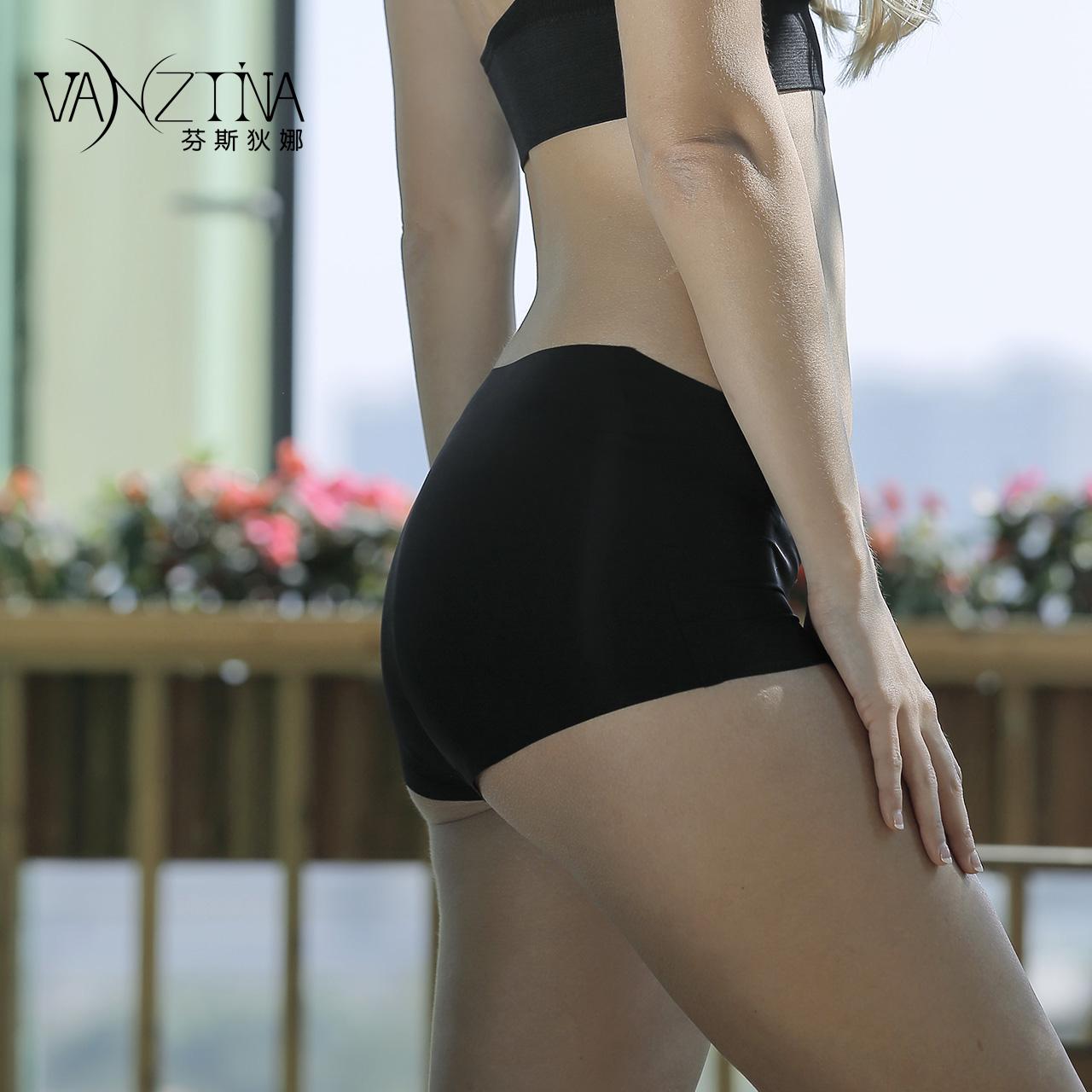 芬斯狄娜2件装无痕一片式冰丝中低腰平角内裤性感透气安全打底裤券后99.00元