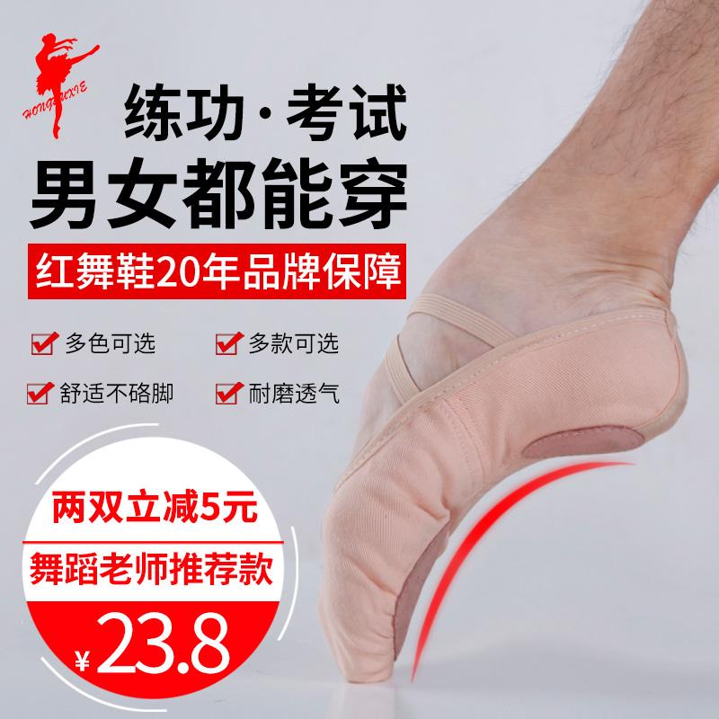 红舞鞋旗舰店