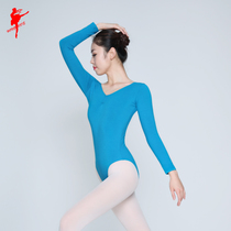 Red Dance shoe cotton cuff half body dress female adult body dress Ballet practice suit Dance Dance suit 5006