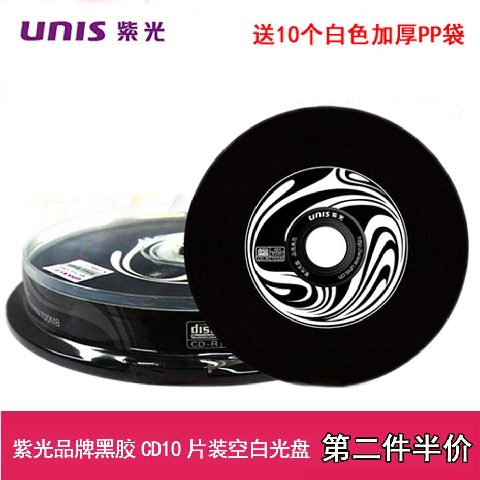 Фиолетовый китайский ветер автомобиль музыка cd cd винил может гравировка запись cd cd гравировка запись блюдо пустую тарелку cdr10 лист