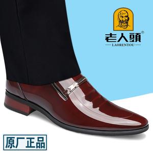 老人头皮鞋男夏季真皮透气商务正装男鞋英伦青年尖头镂空男士凉鞋