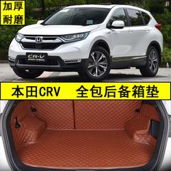 2021款本田CRV后备箱垫12-13-16-19款新CRV全包围汽车尾箱垫改装