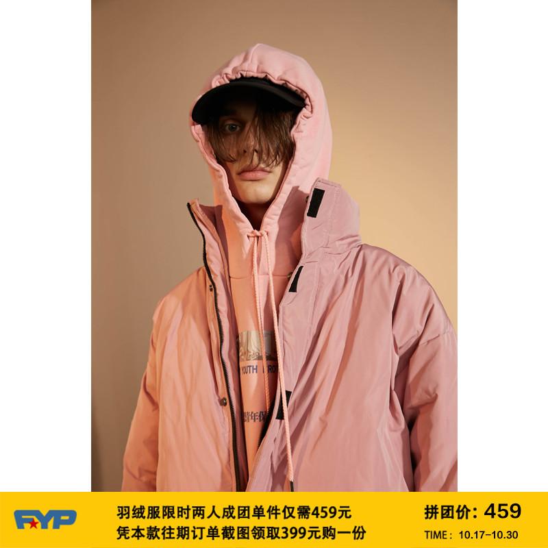 【FLAM 官方网店】嘻哈潮牌国潮FYP加厚oversize羽绒服男情侣外套