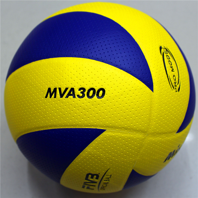 Open school inflatable volleyball mva300 competition