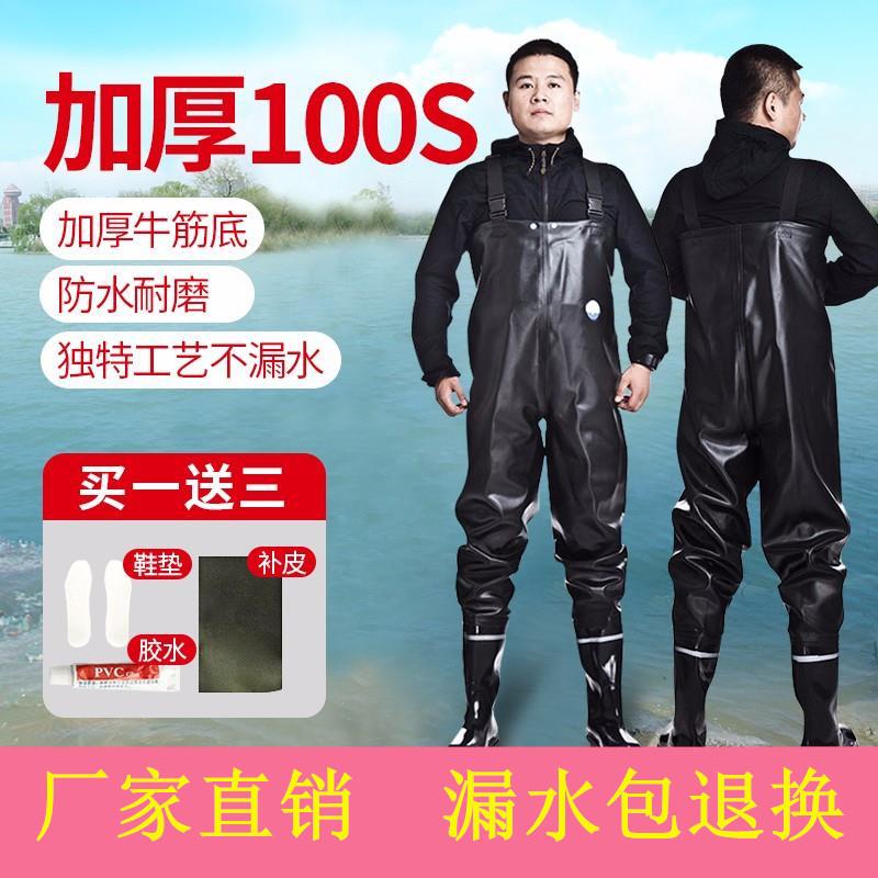 Water pants reservoir rain pants belt rain shoes waterproof clothes water shoes half body water pants men and women catch fish pants