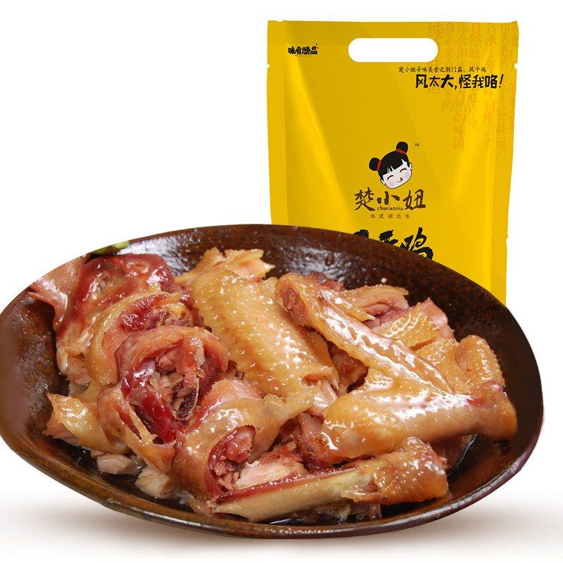 湖北特产腊鸡风干鸡农家自制散养土鸡腌制咸鸡腊肉年货特产