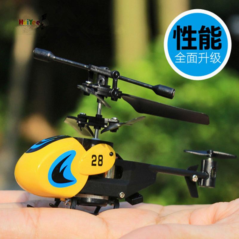 [乐惠玩具厂电动,亚博备用网址飞机]创意2通/3.5通迷你亚博备用网址飞机直升机月销量2件仅售69元