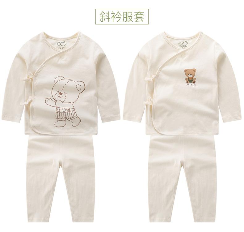 拉比lrgah10101 / 2萌趣熊斜内衣裤