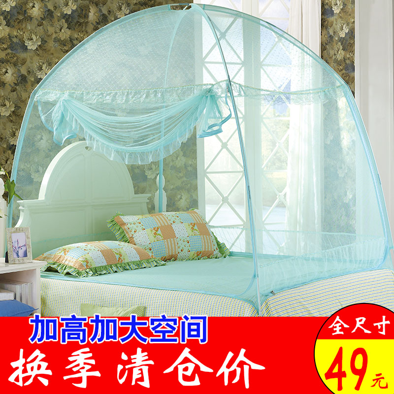 Mongolian yurt mosquito net 3-door 1.2m student dormitory net red new 1.5m single and double 1.8m bed fall proof