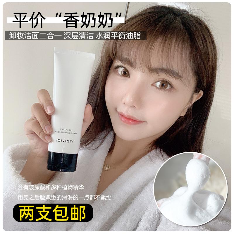 韩国VIDIVICI女神洗面奶水润绵密深层清洁氨基酸泡沫洁面乳120ml