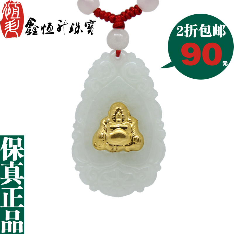 Gold jewelry pure gold jewelry female 24K gold Buddha Pendant emerald full Gold Pendant gold jade necklace with certificate
