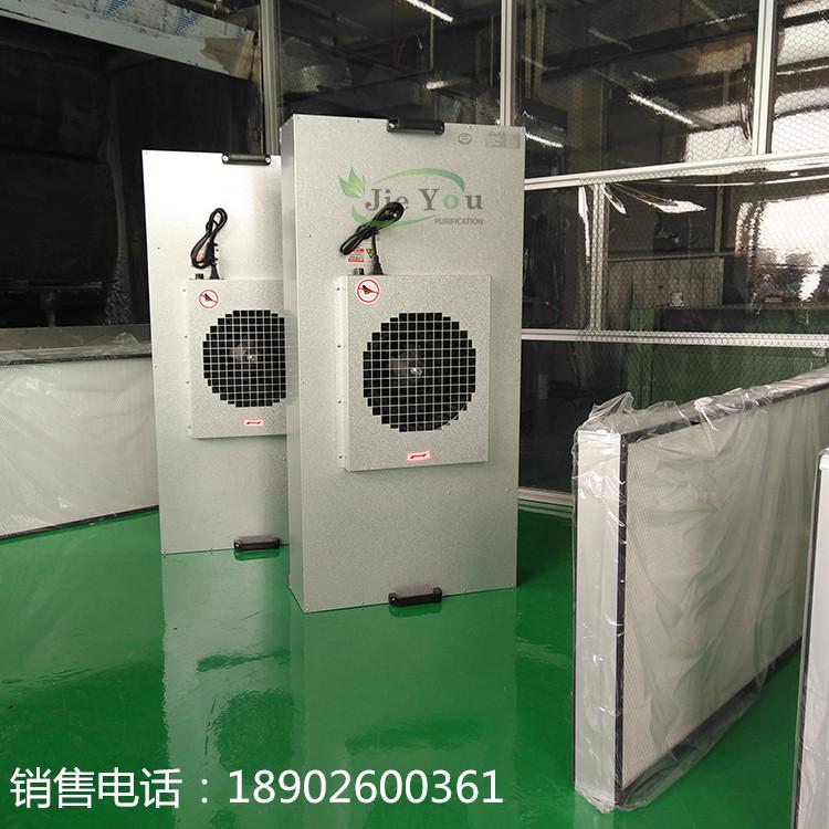 [洁优科技净化空气净化器]厂家直销FFU风机单元空气净化高效过月销量0件仅售50元