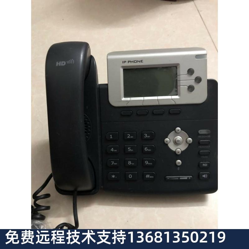 Second hand Yilian IP phone sip-t22p / t26p Siemens IP phone s22p network customer service