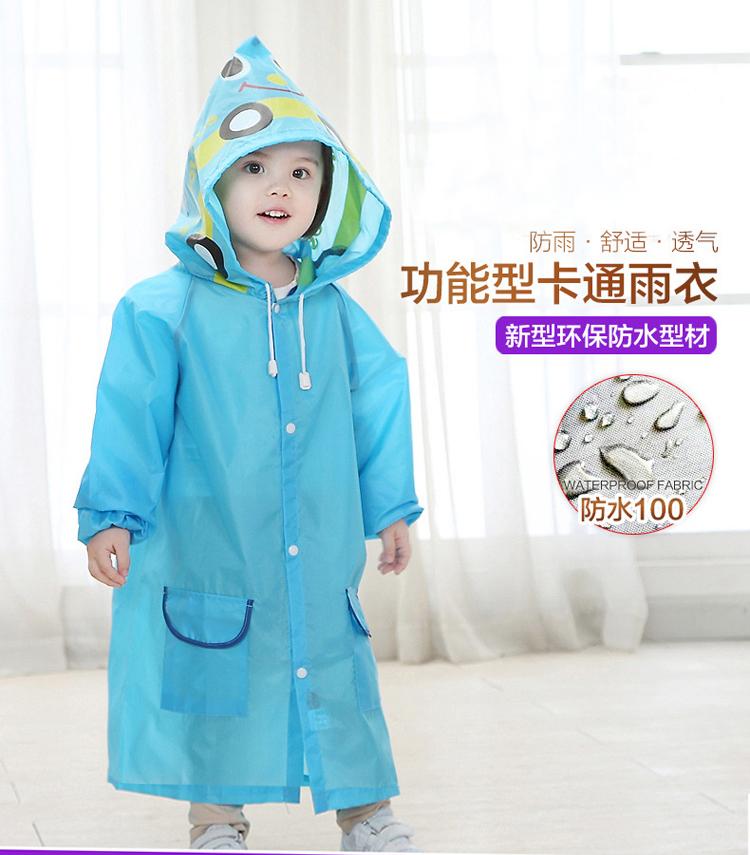 儿童雨衣网红斗篷韩版卡通防水加厚连体衣幼儿园宝宝折叠斗篷雨披