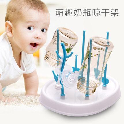 奶瓶沥水干燥架宝宝晾晒干燥架婴幼儿奶嘴水杯置物架防尘支架架子