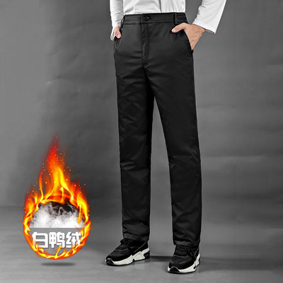 Middle-aged and elderly men's down pants for men's outer wear thick high waist 90% white duck down warm outdoor men's down pants