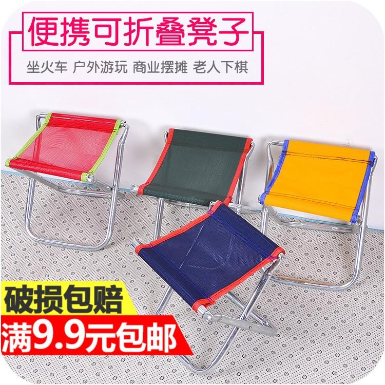 Мини сложить табуретка портативный для взрослых на открытом воздухе рыбалка сложить табуретка мазари домой сложить табуретка складной стул