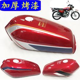 摩托车本田125油箱 幸福珠江 CG125油箱 捷达100 加厚燃油箱 油箱图片
