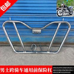 正品银豹HJ125-7钻豹HJ125K GN125太子摩托车保险杠护杠热卖