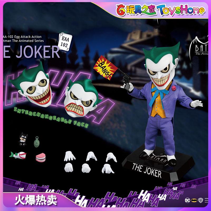 野兽国 蝙蝠侠动画系列小丑 可动摆件模型手办EAA-102 现货