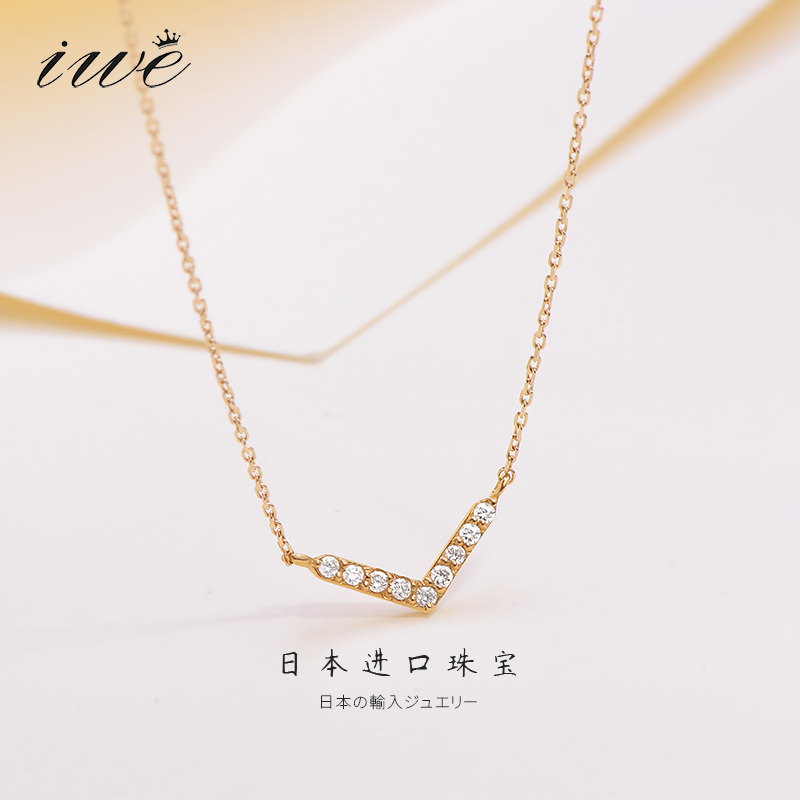 IWE Japanese jewelry 18K color gold imported V-shaped diamond necklace female Pendant Fashion clavicle chain official authentic product