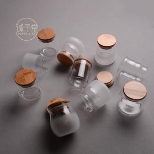 玻璃小号茶叶罐旅行便捷密封罐食品瓶子家用干粮糖果柠檬小储存罐