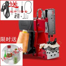 双牛布料封口机GK9 400电动手提缝布机封布机软布封口机布料机