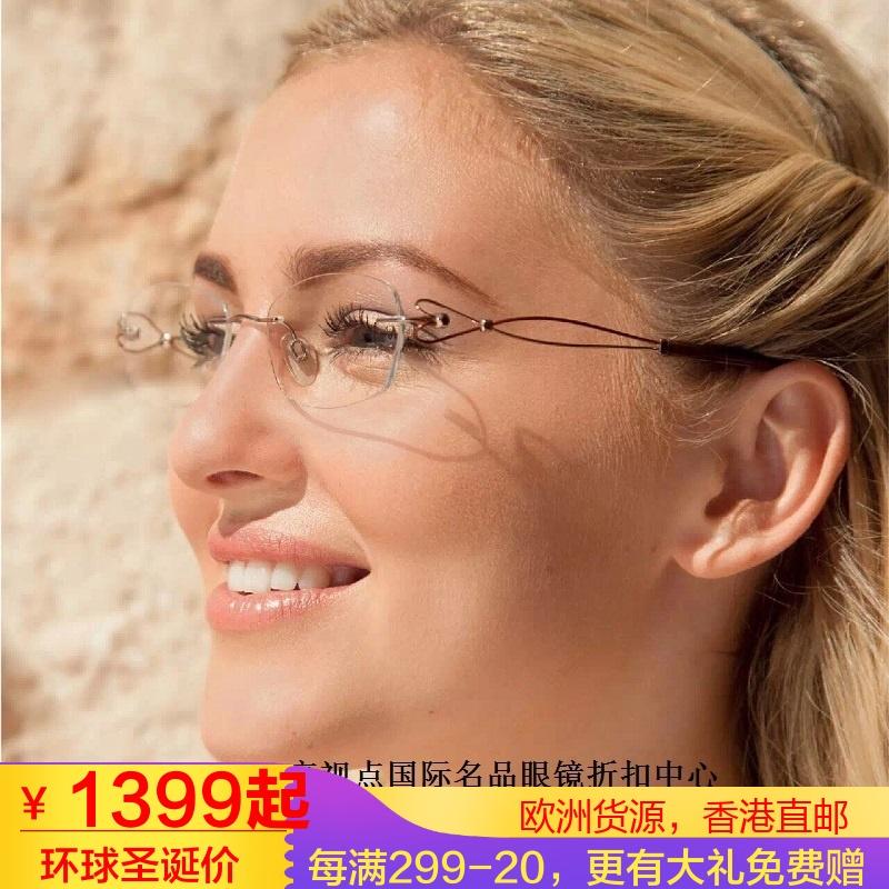 心弦女士无框系列Charmant近视眼镜框XL2064纯钛夏蒙眼镜架XL2063