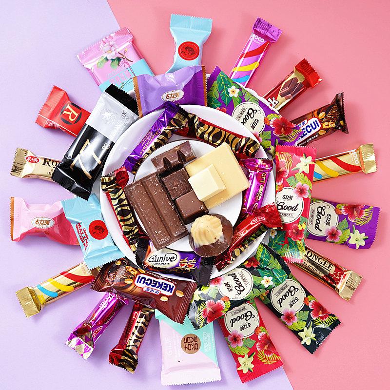 结婚礼订婚满月高端混合巧克力糖果
