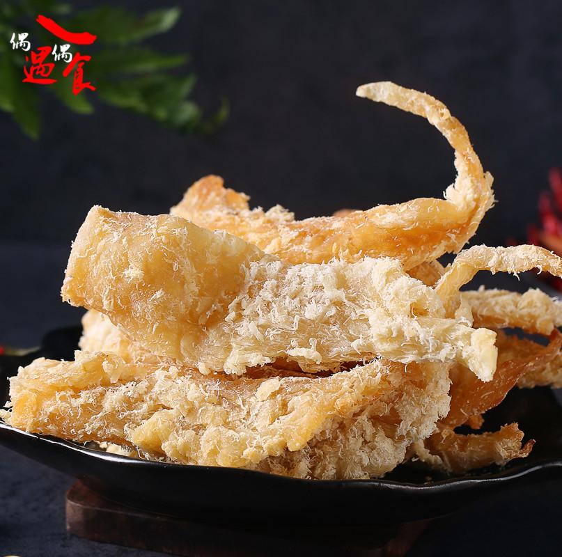 无刺鱼脯烤鱼肉大连特产烤鱼片500g鱼干休闲零食模拟蟹肉鱿鱼包邮