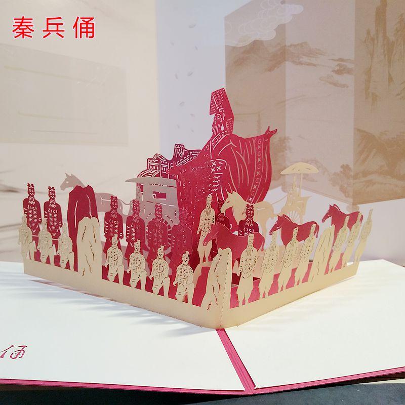 兵马俑创意立体贺卡3D手工卡片送朋友老外小礼品西安旅游纪念品