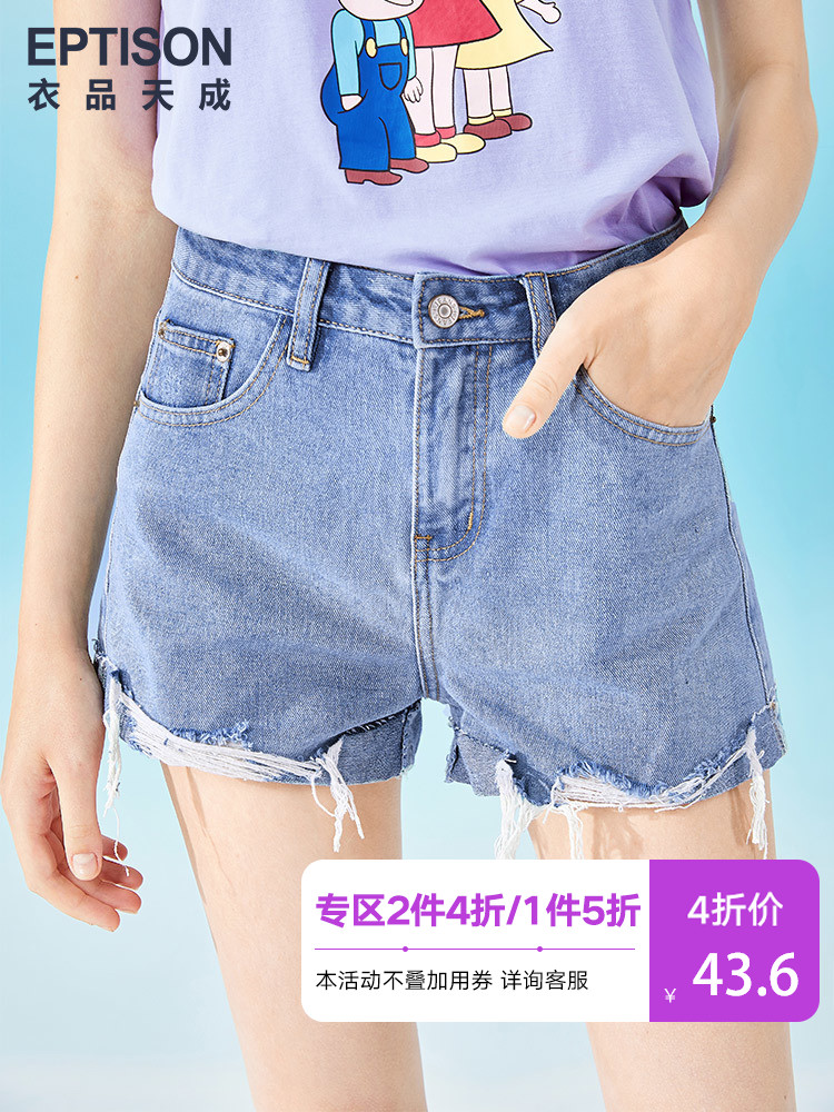 Clothing goods Tiancheng denim shorts female 2019 summer New ins tide straight thin fashion light-colored fur pants W